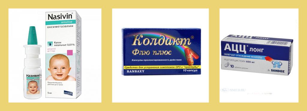 Эффективные препараты при лечении гайморита
