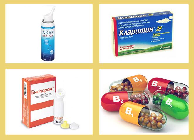 Аква марис, кларитин, биопарокс, витамины
