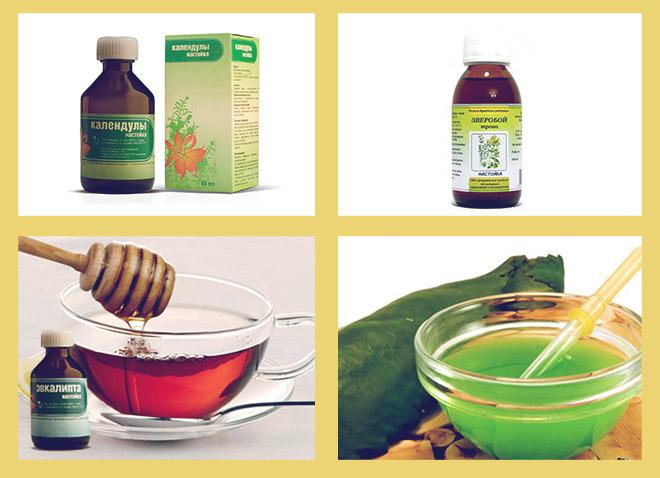 настойка календулы, Настойка зверобоя, чай с медом и эвкалиптом, Сок каланхоэ