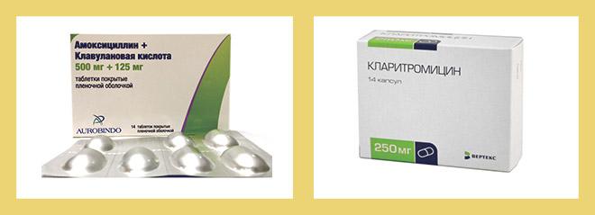 Амоксициллин с клавулановой кислотой, Кларитромицин
