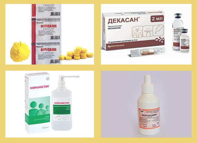 фурацилин, декасан, хлоргексидин, мирамистин
