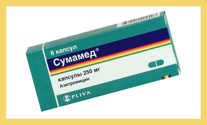 сумамед антибиотик